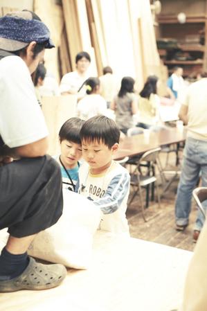 Hatsukari_20110365